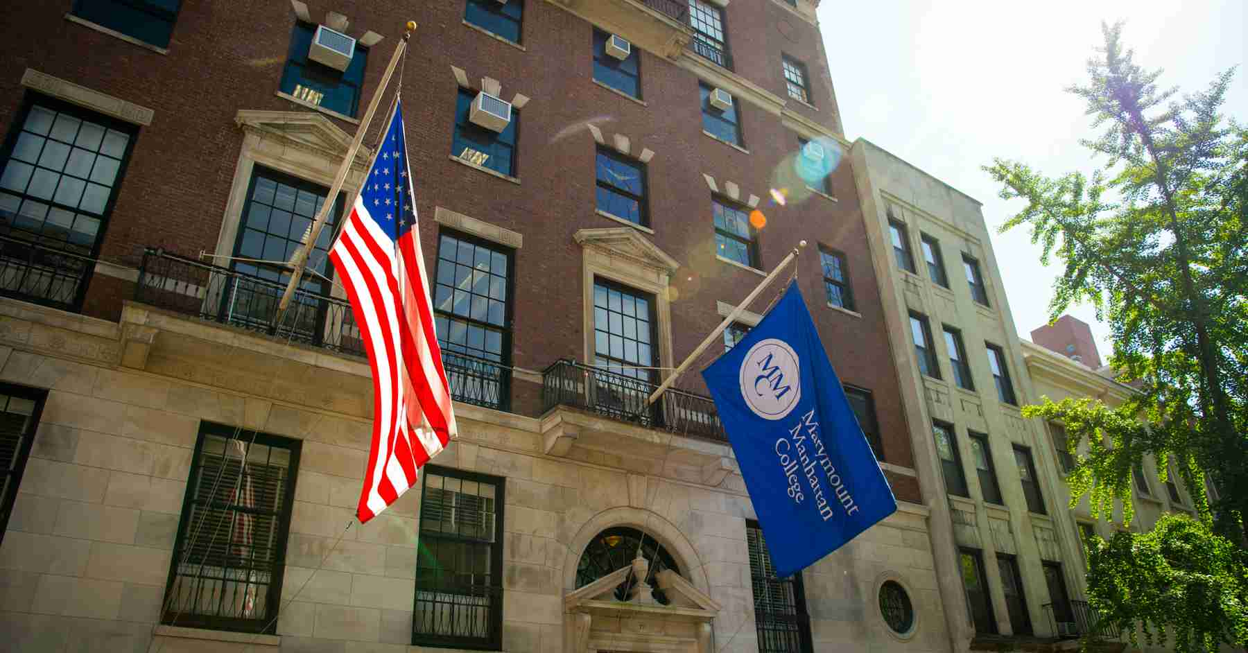 Colleges In Manhattan >> Marymount Manhattan College Niche
