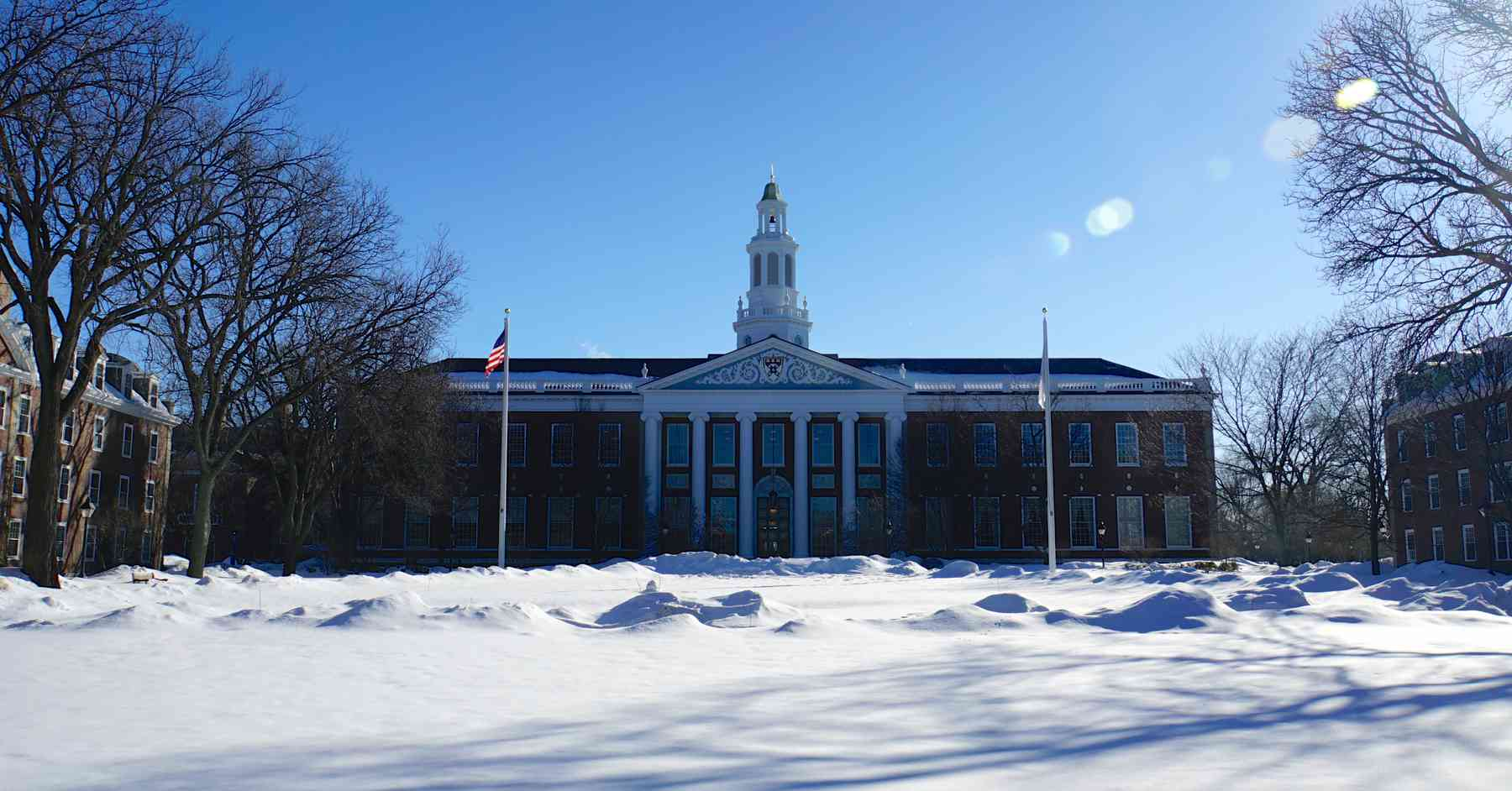 Harvard University - Niche
