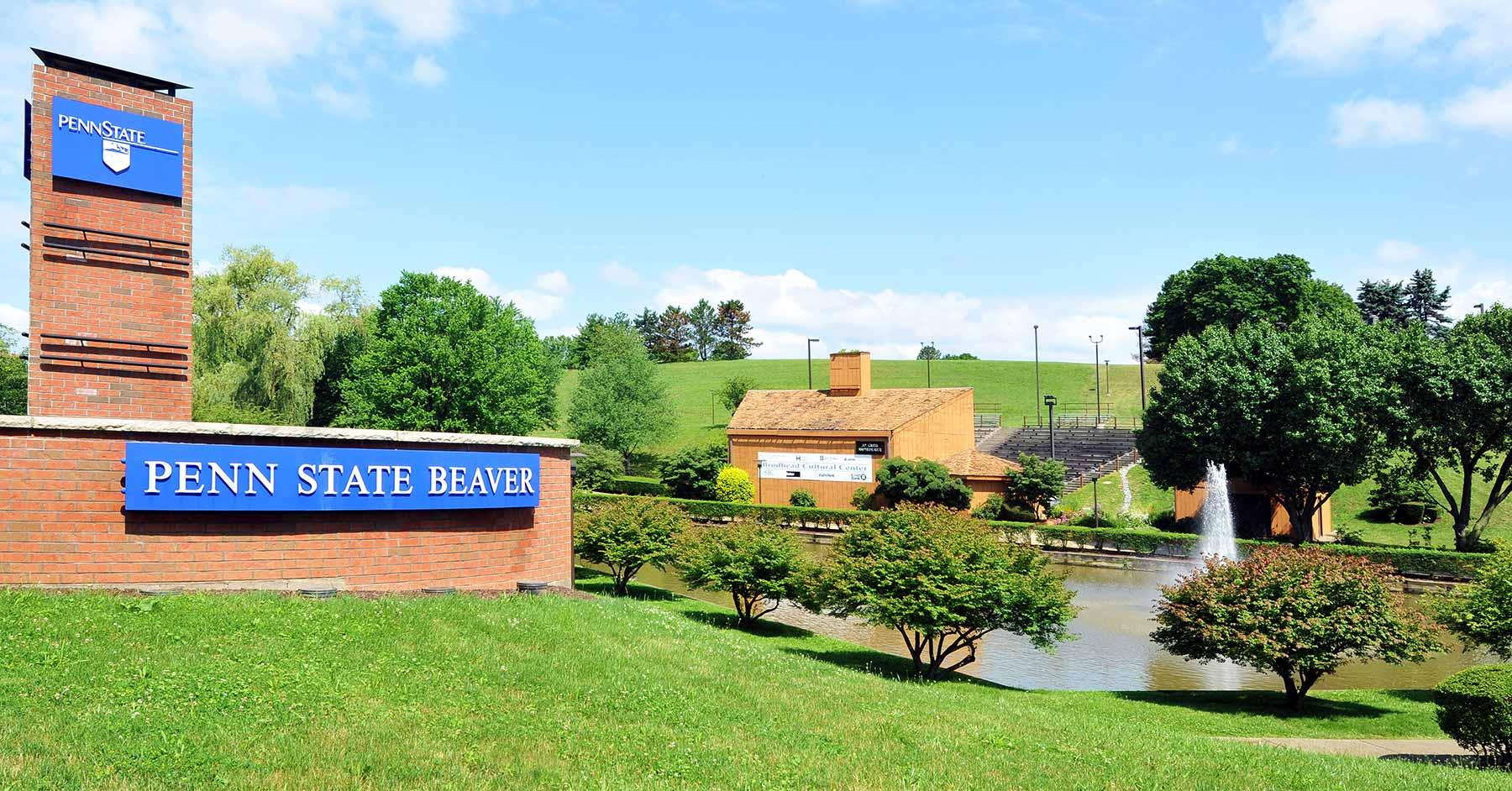 Penn State Beaver - Niche